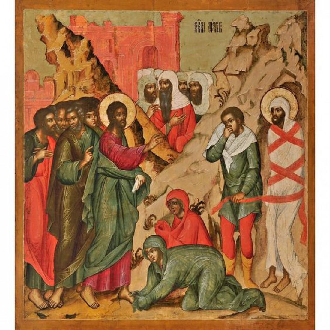 Лазарева суббота: история и приметы праздника