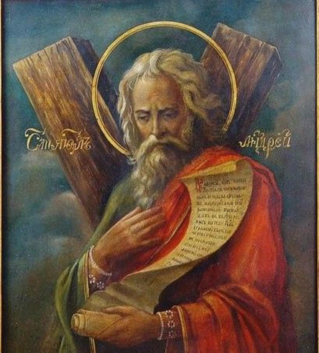 День Андрея Первозванного: история, традиции и приметы
