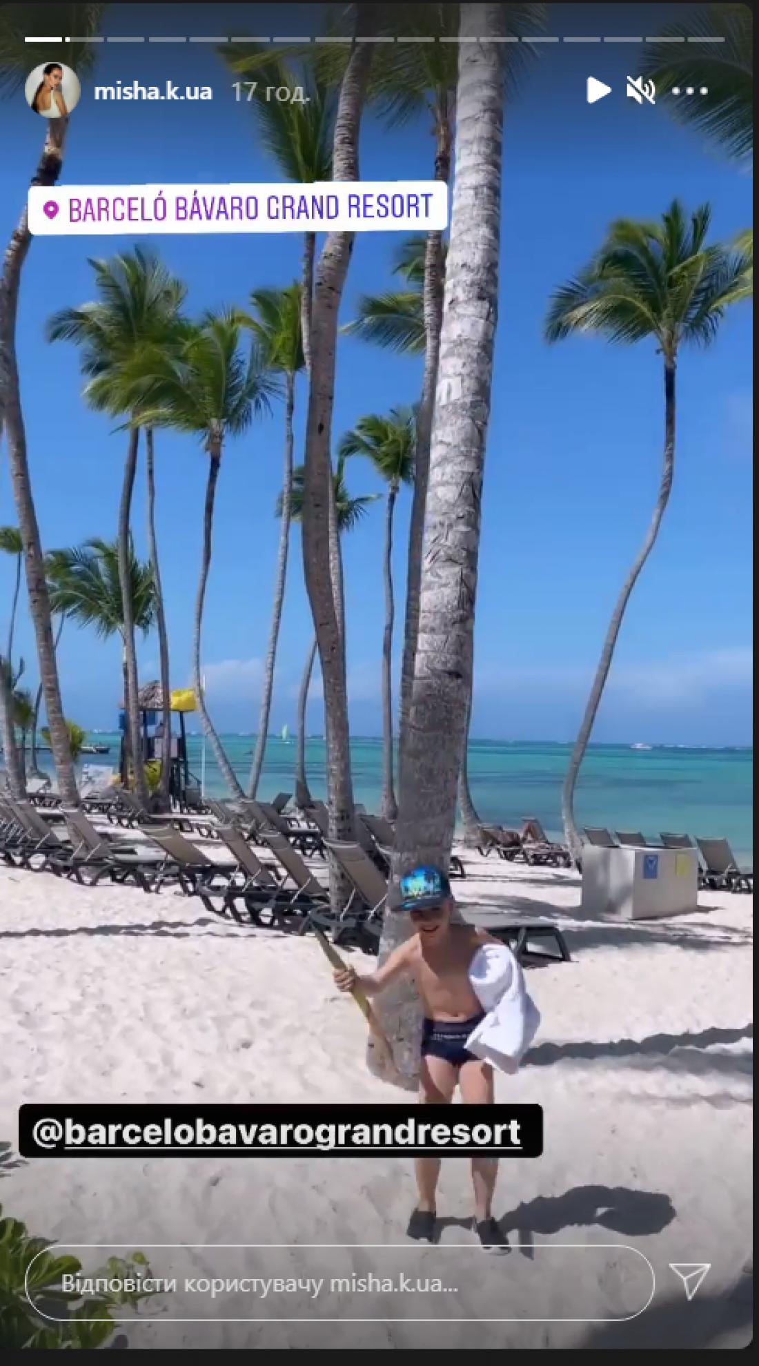 Мишина и Эллерт вместе с детьми отдыхают в Доминикане