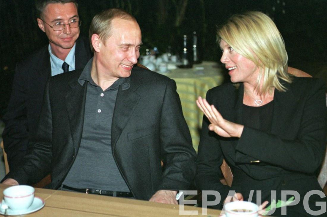Пита с Путиным