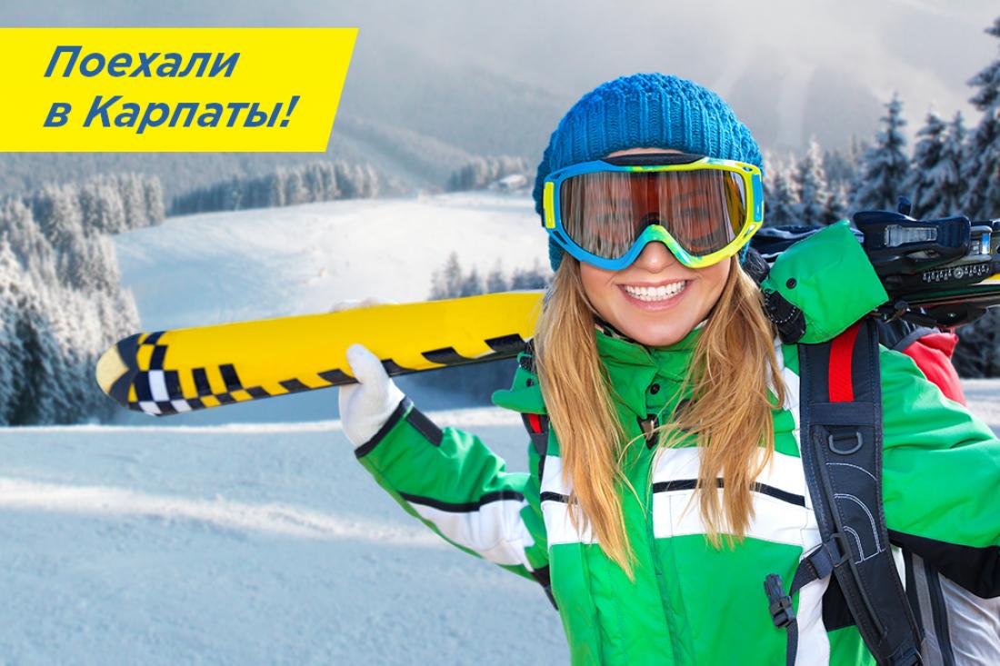 КИЙ АВИА рекомендует зимний отдых в Украине