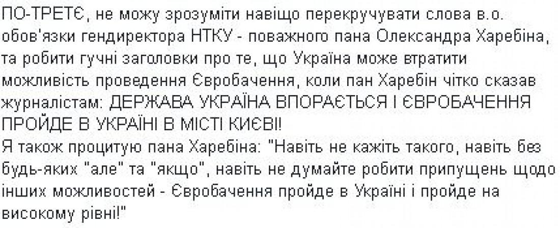 Запись в Facebook Алексея Резникова