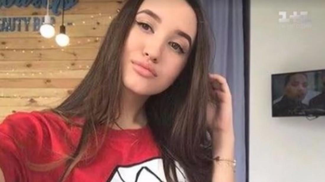 Валерия Брыль