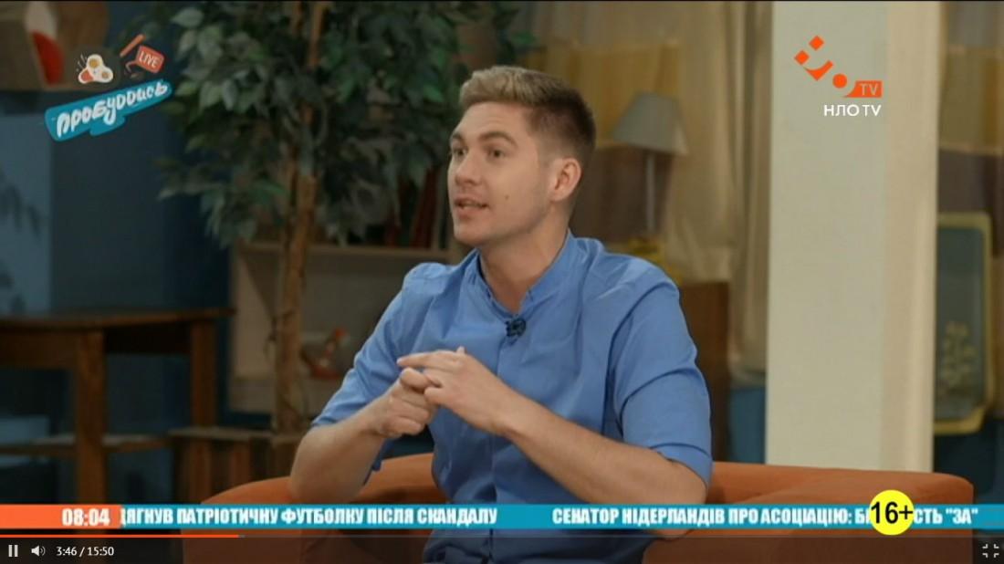 Владимир Остапчук