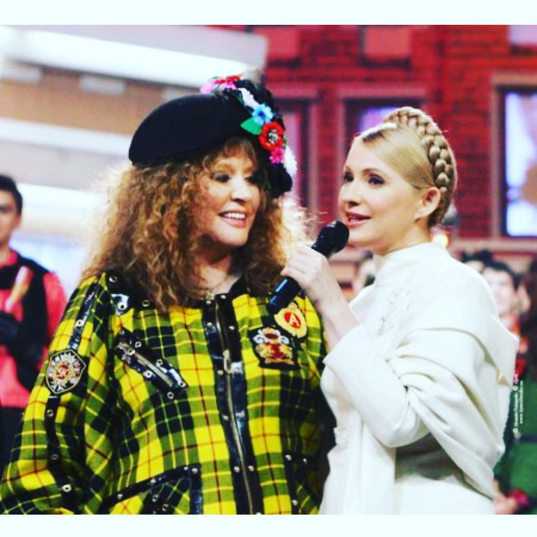 Пугачева с Тимошенко