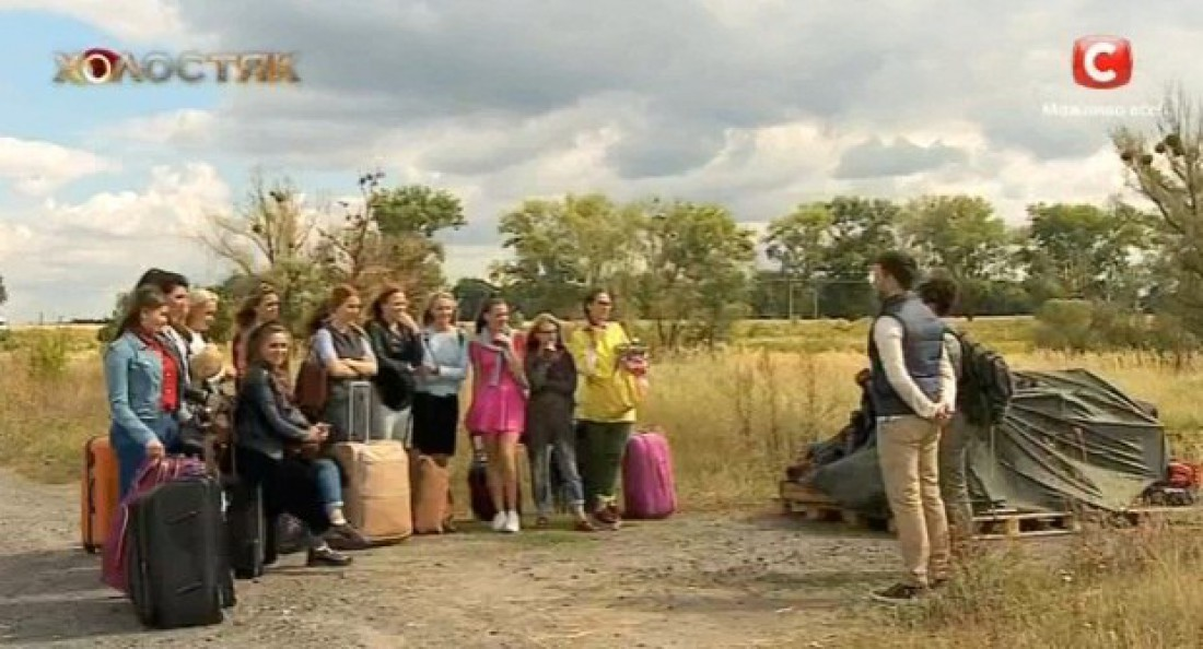 Холостяк 6 сезон 3 выпуск: девушки отправились в поход
