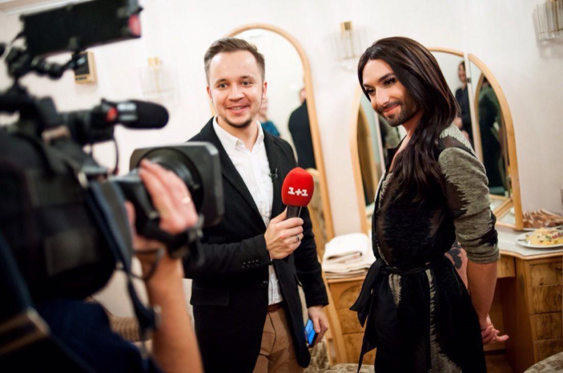 Артем Гагарин и Кончита Вурст