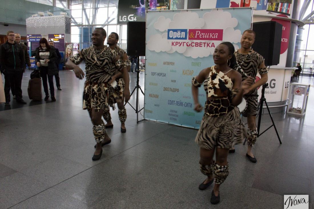 Выступление африканских музыкантов
