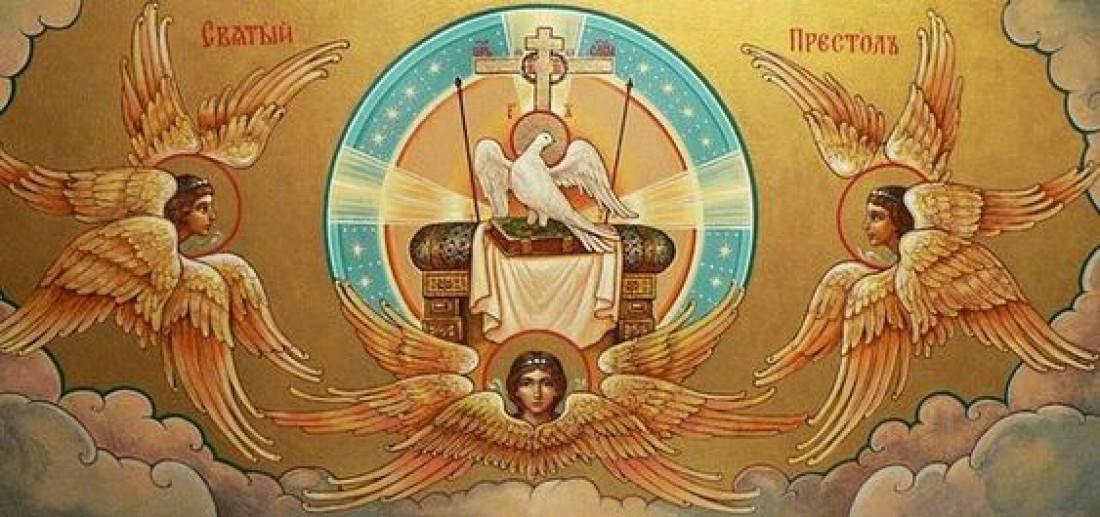 День Святого Духа: поздравления в стихах и открытках