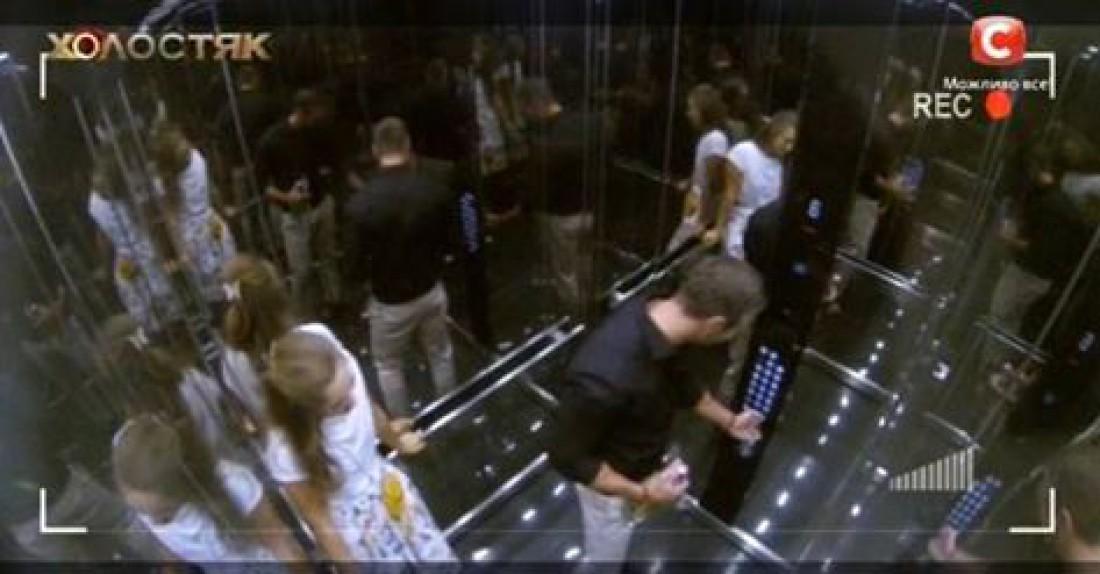 Холостяк 6 сезон 5 выпуск: Аня с Иракли в лифте