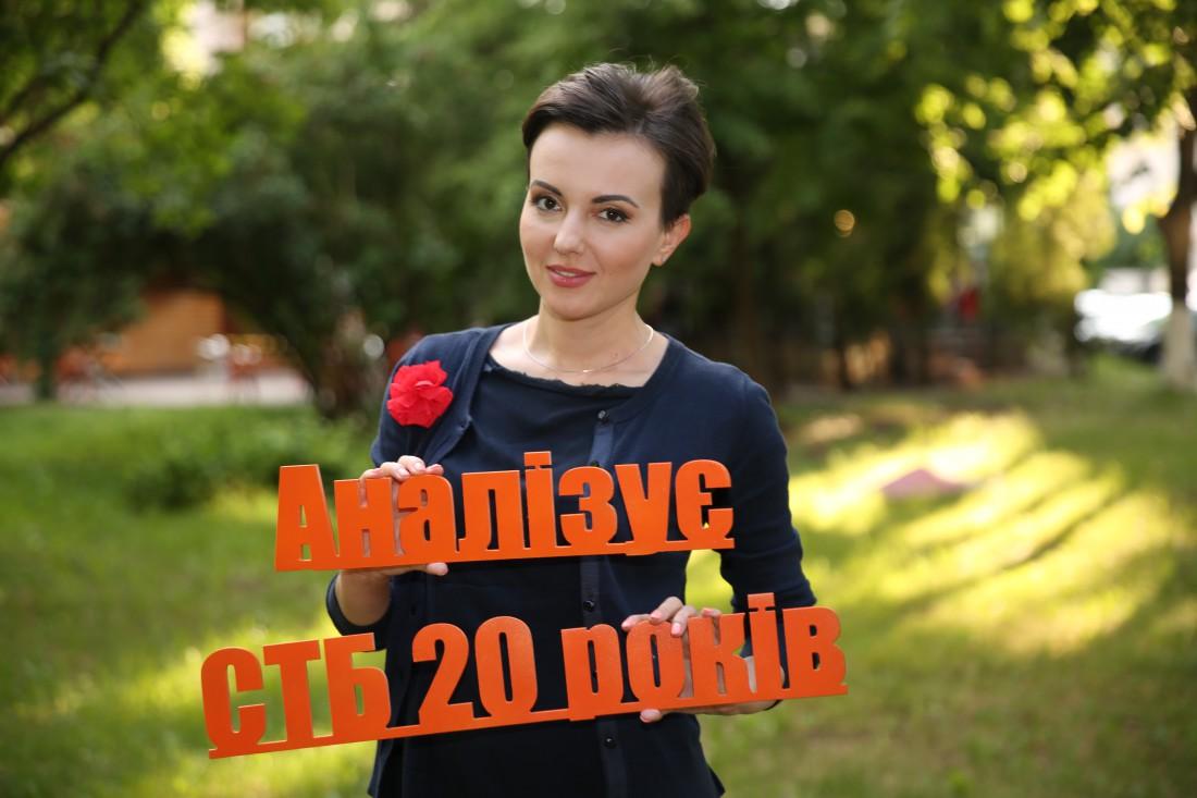 Юля Янчар