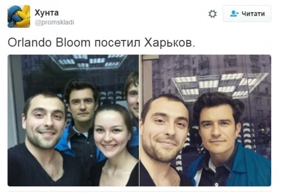 Предполагают, что Орландо Блум может находиться в Харькове