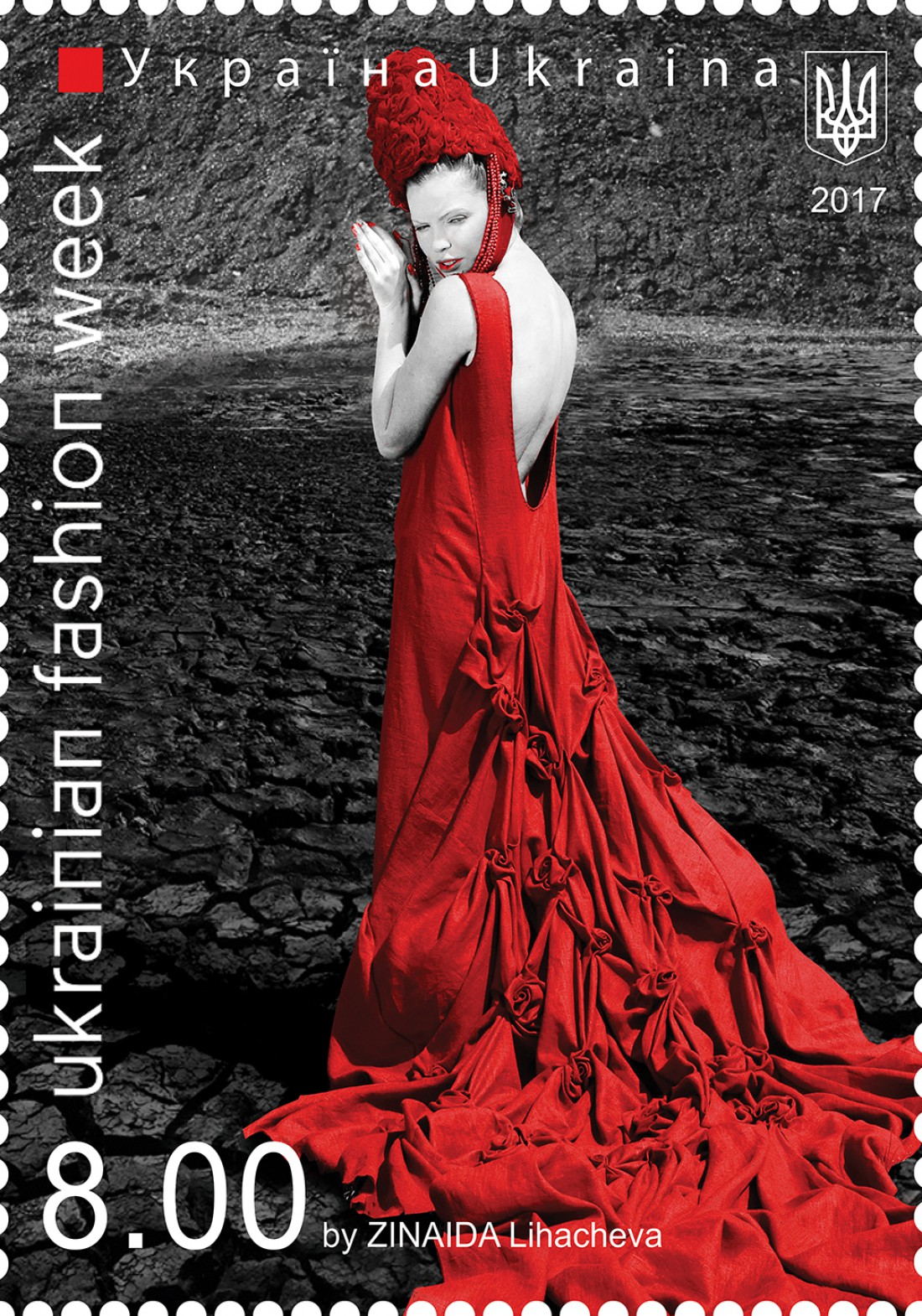 Марка Ukrainian Fashion Week
