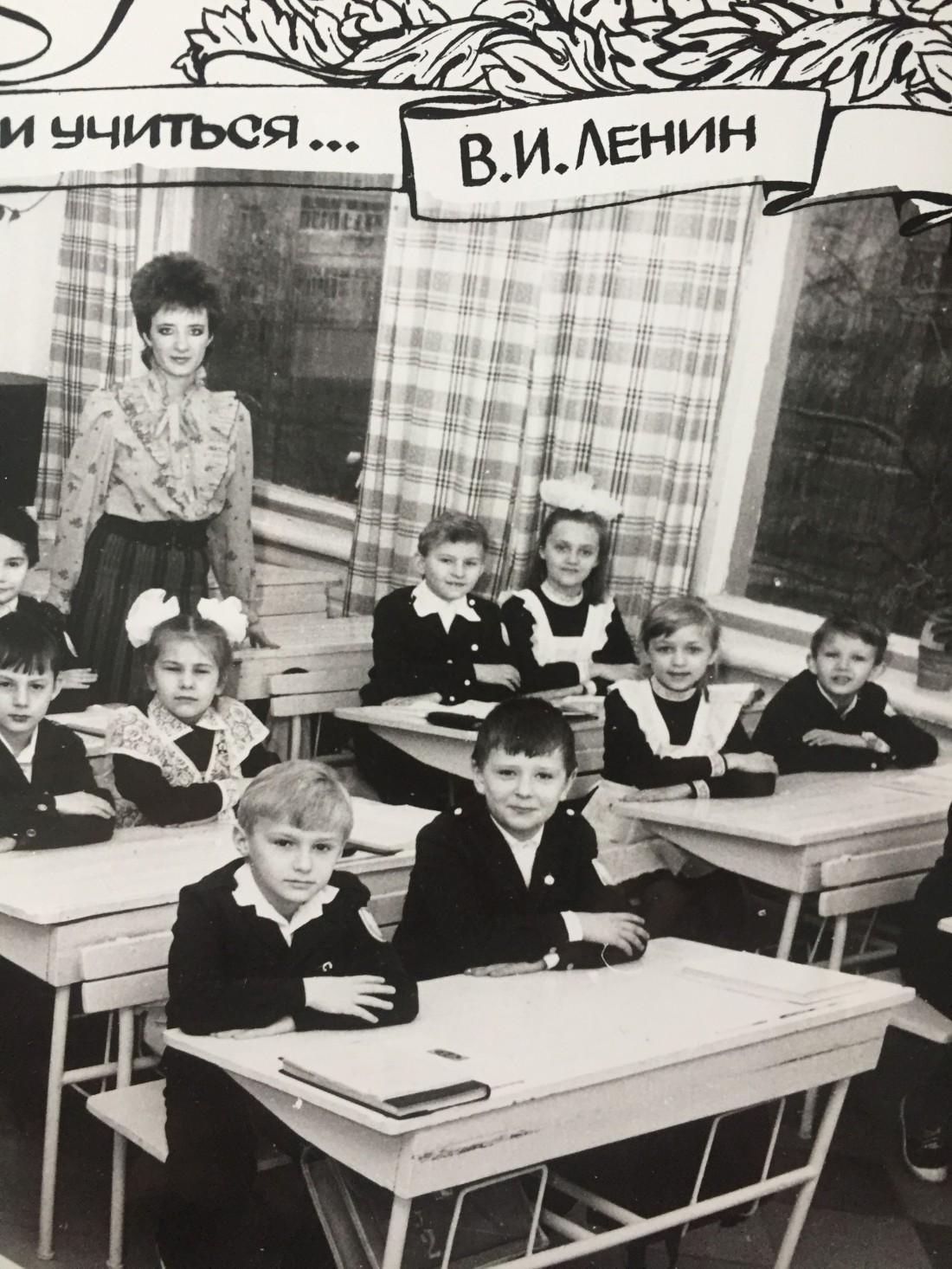 Наталья Валевская в первом классе
