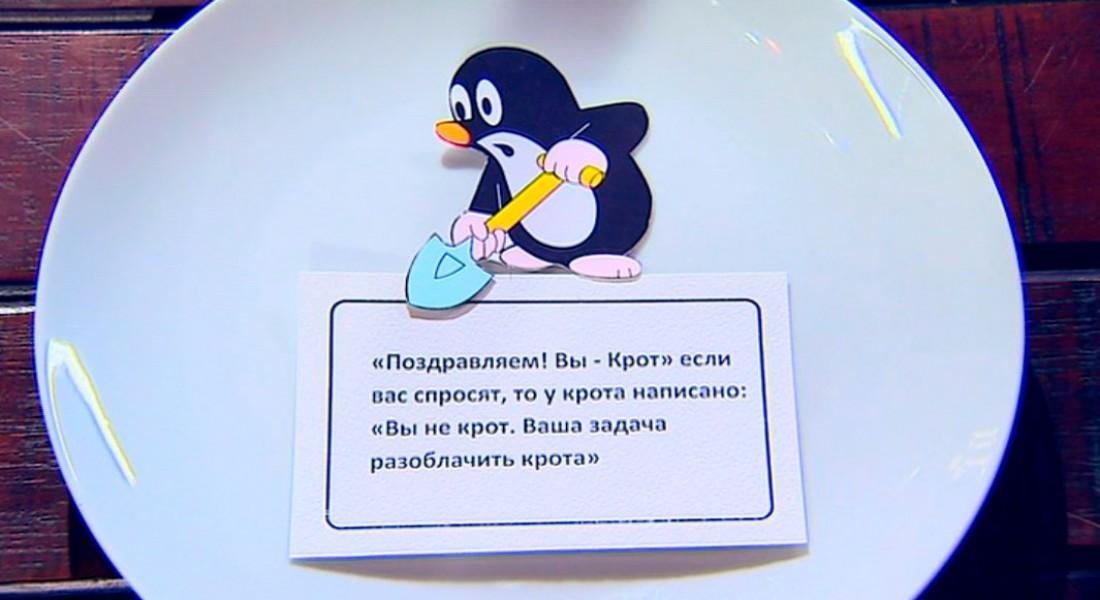 МастерШеф 6 сезон 15 выпуск: