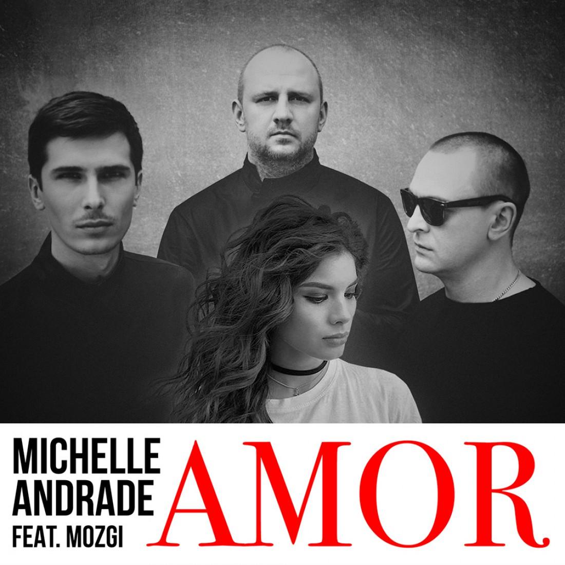 Группа Mozgi и Michelle Andrade