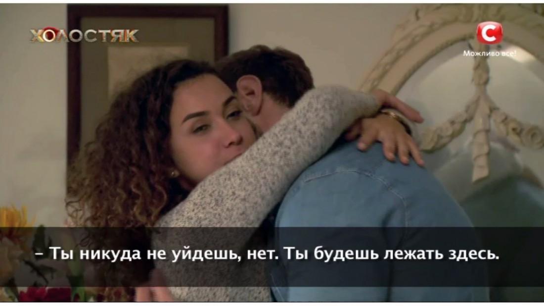 Холостяк 6 сезон: фотоотчет с последнего выпуска