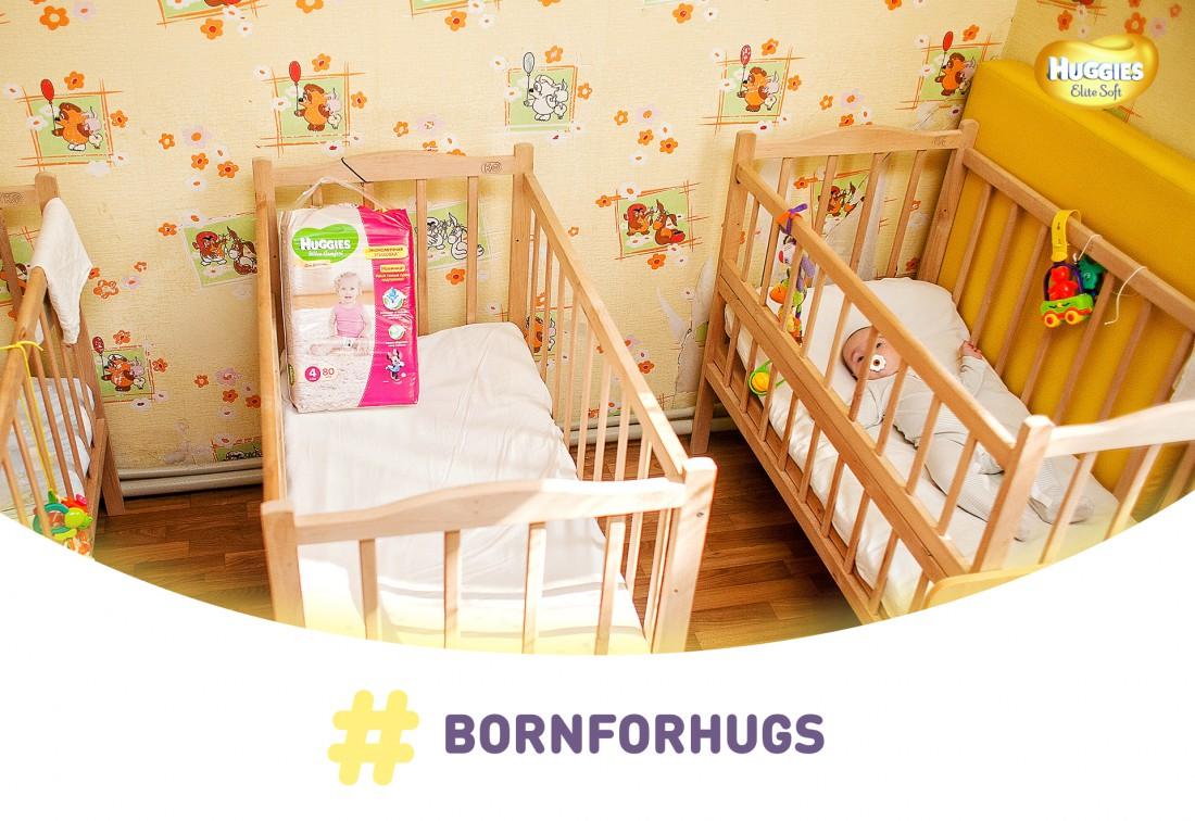 Зеленогайский дом ребенка Харьковской области