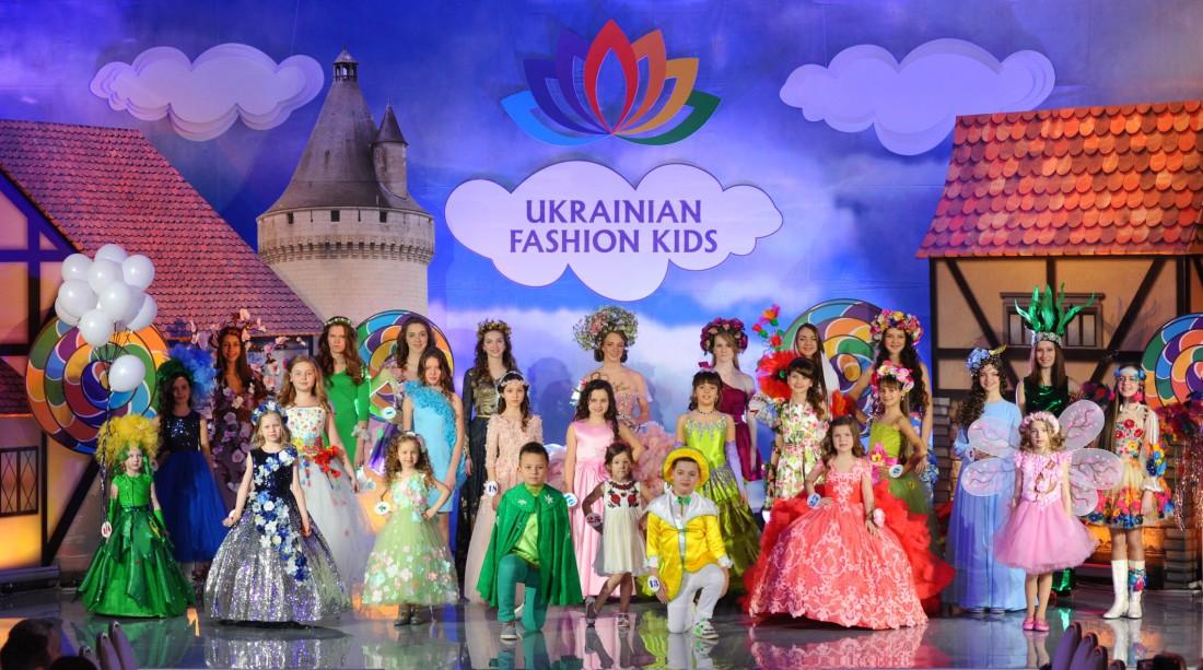 В Киеве состоялся детский конкурс моделей