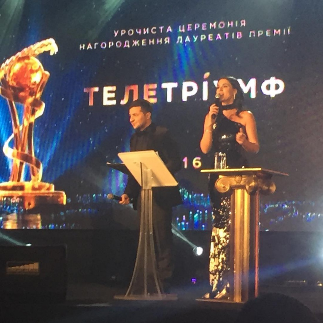 Маша Ефросинина и Владимир Зеленский