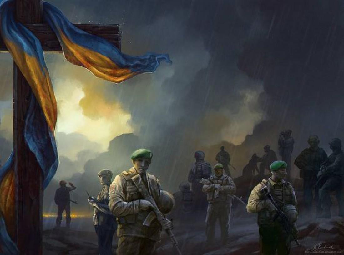День Вооруженных Сил Украины: история и интересные факты