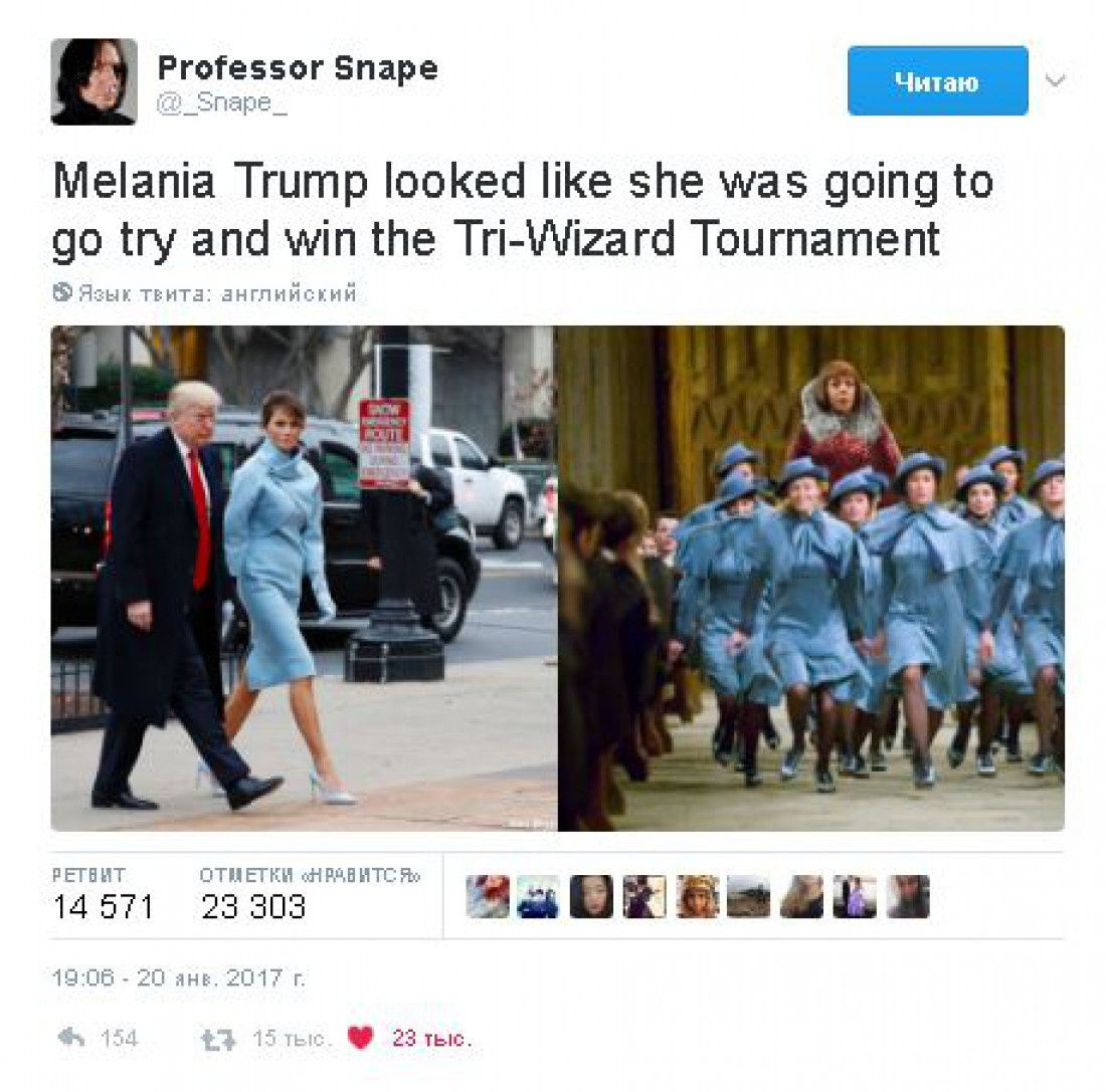 Пользователи Сети сравнили Меланью Трамп с героинями из Гарри Поттера