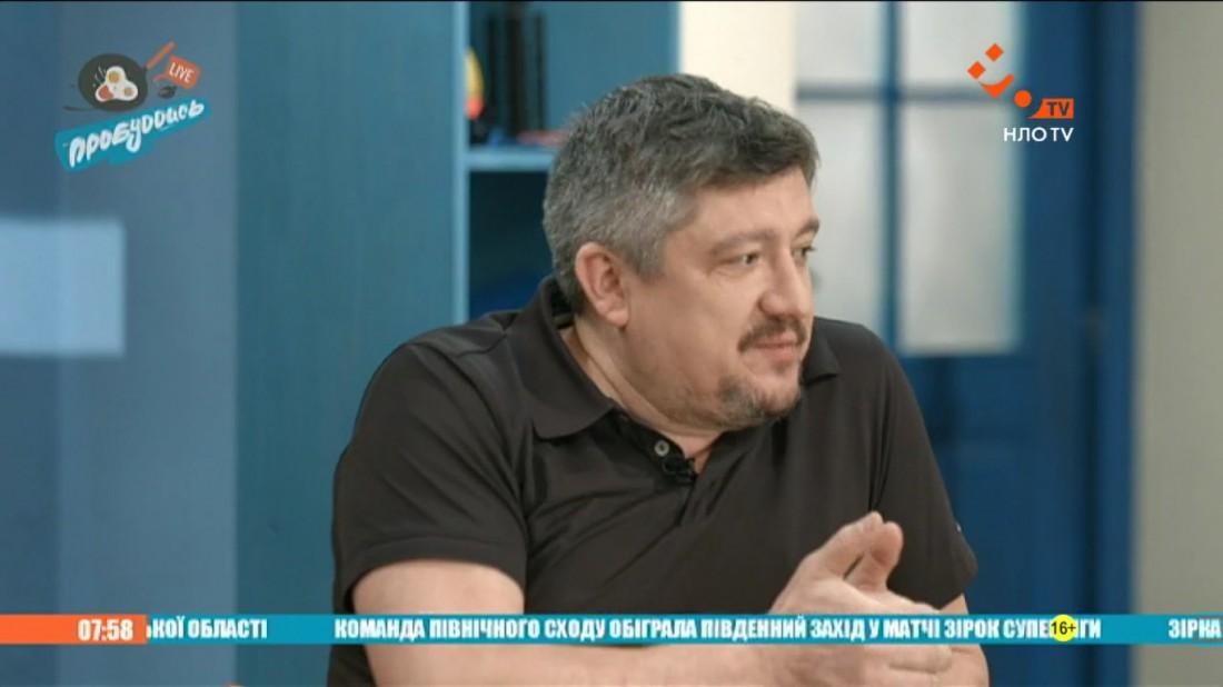 Андрей Бурым