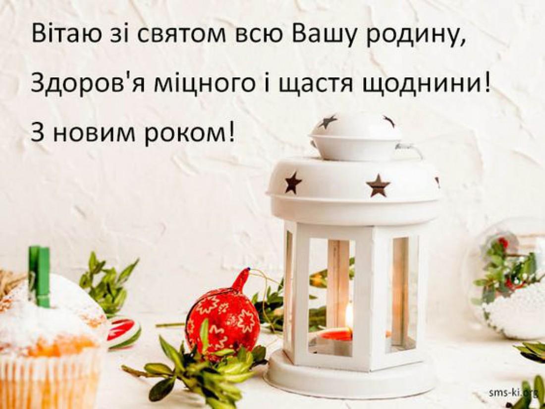 Поздравления с Новым годом на украинском языке в прозе