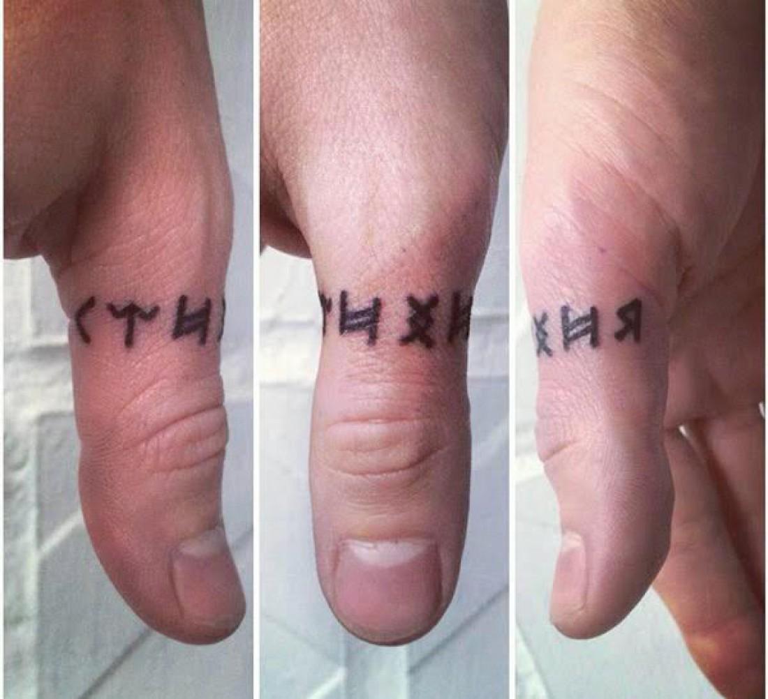 Артем Пивоваров увековечил новый альбом в тату