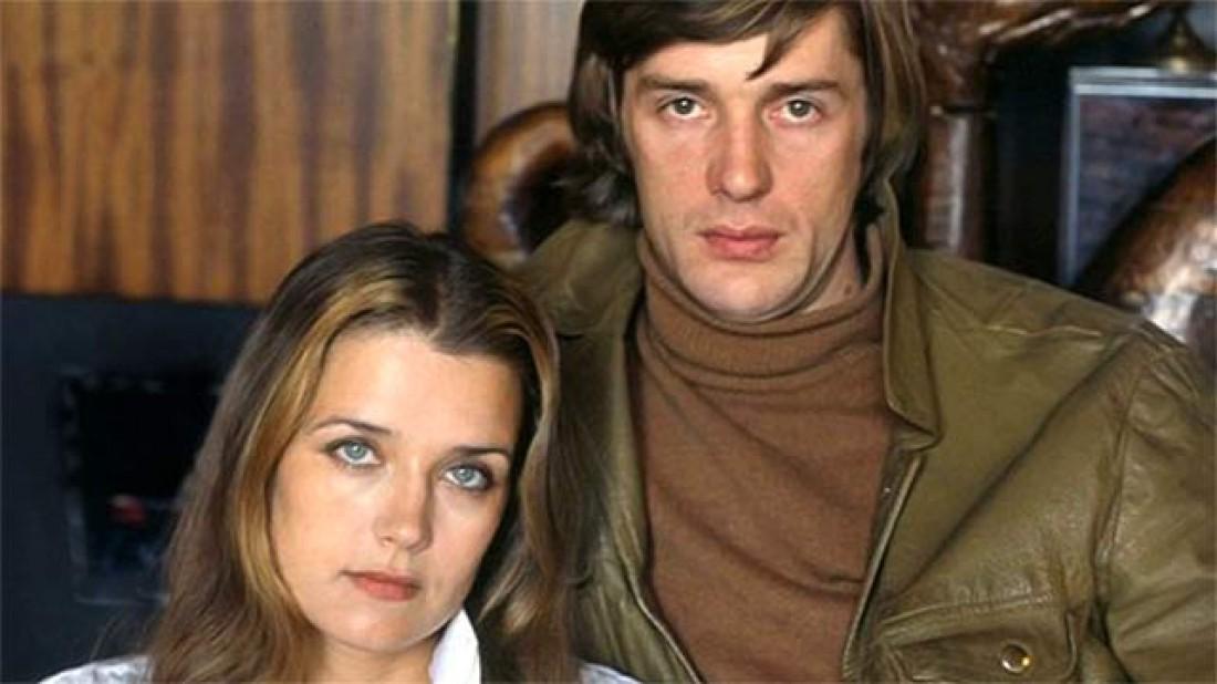 Ирина и Александр