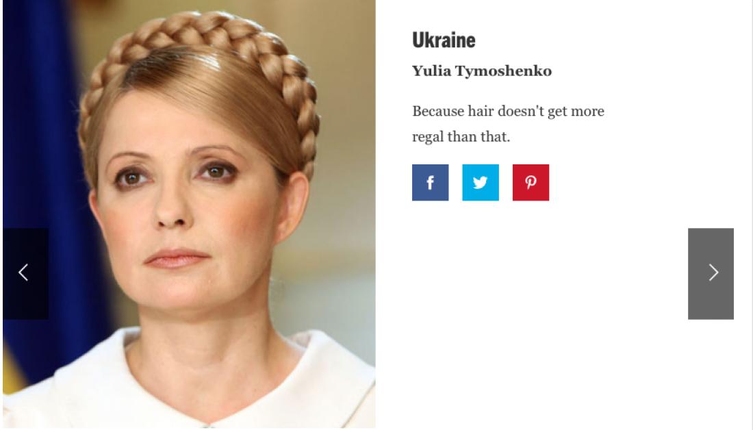 Тимошенко попала в неожиданный рейтинг американского издания