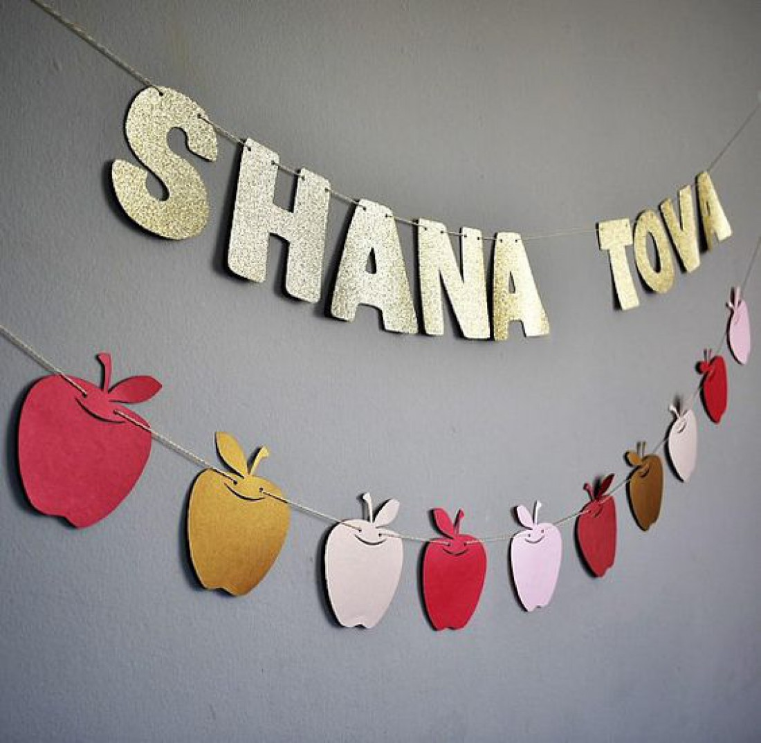 Еврейский Новый год: поздравления с праздником