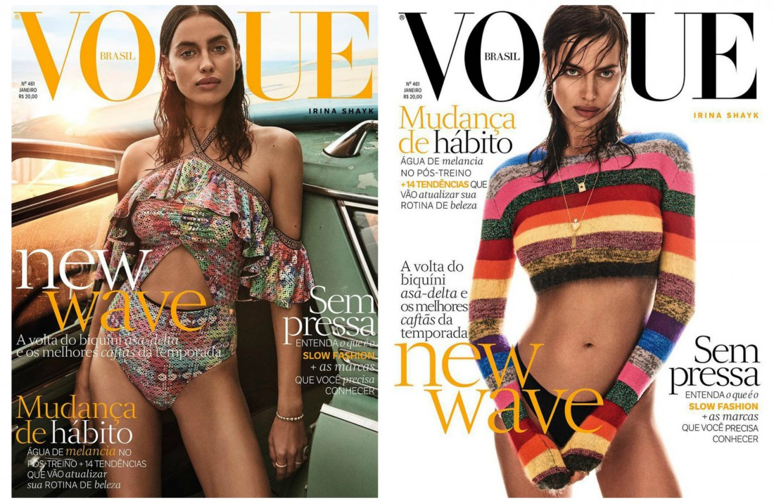 Ирина Шейк на обложке бразильского Vogue