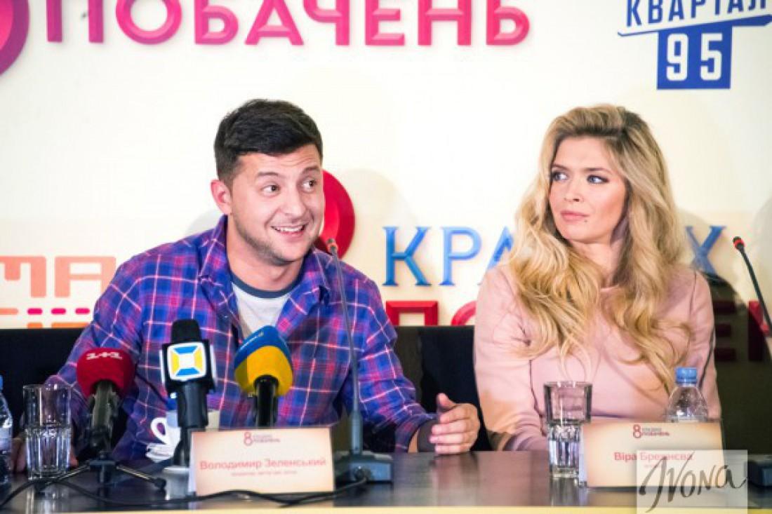 Владимир Зеленский и Вера Брежнева