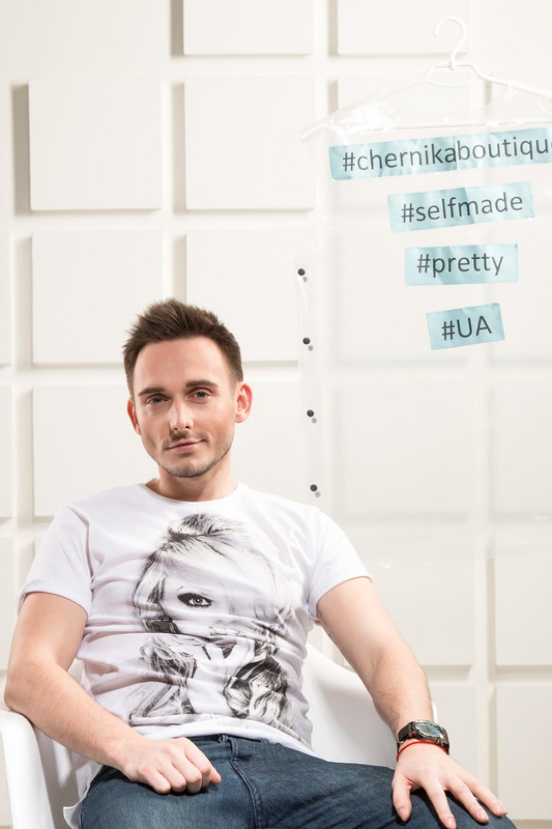 Сергей Черкас, креативный директор брендов Cher Nika by Cherkas и Cher Nika Boutique