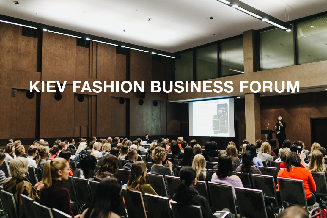 Kiev Fashion Business Forum снова в Киеве!