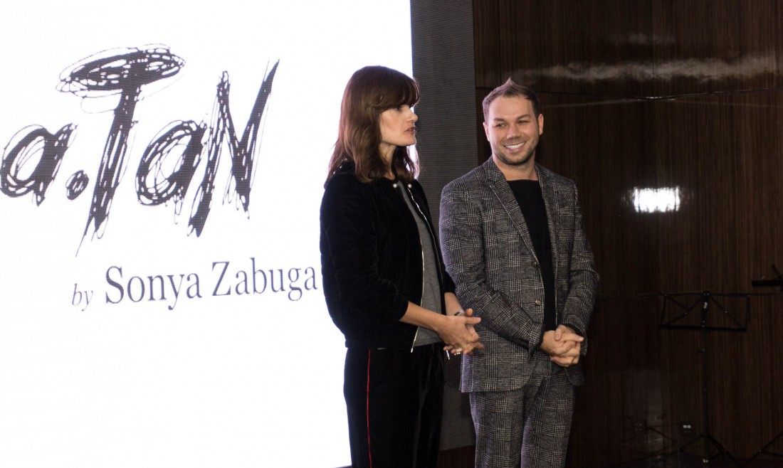 Андре Тан и Соня Забуга