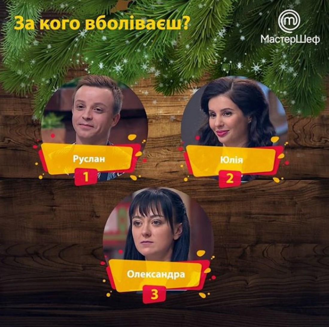9 сезон 16 выпуск шоу