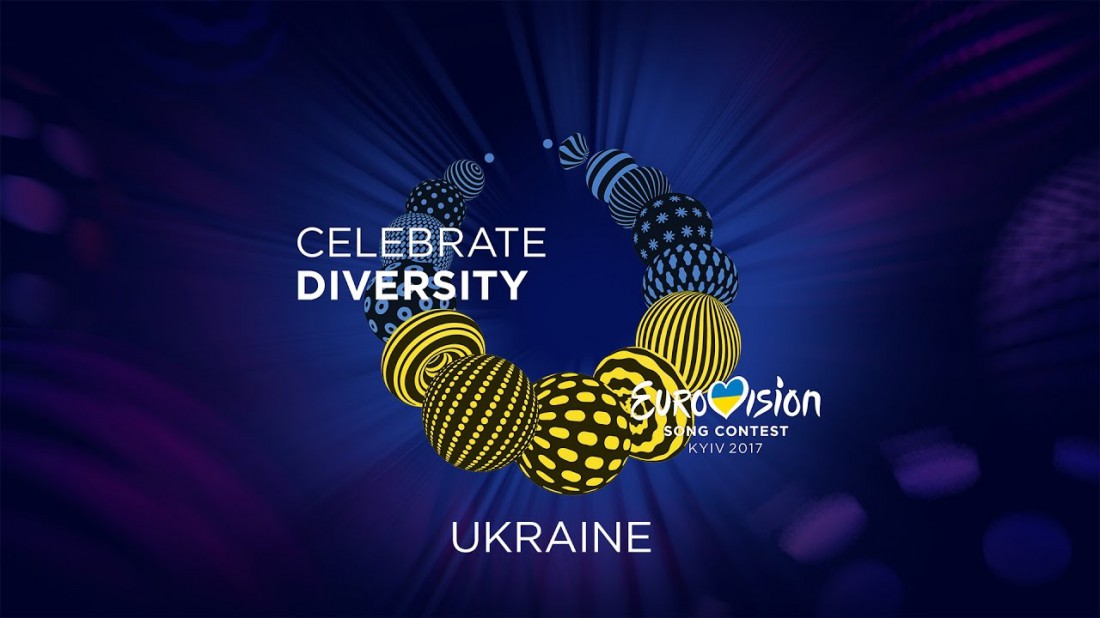 Евровидение 2017: кто победит