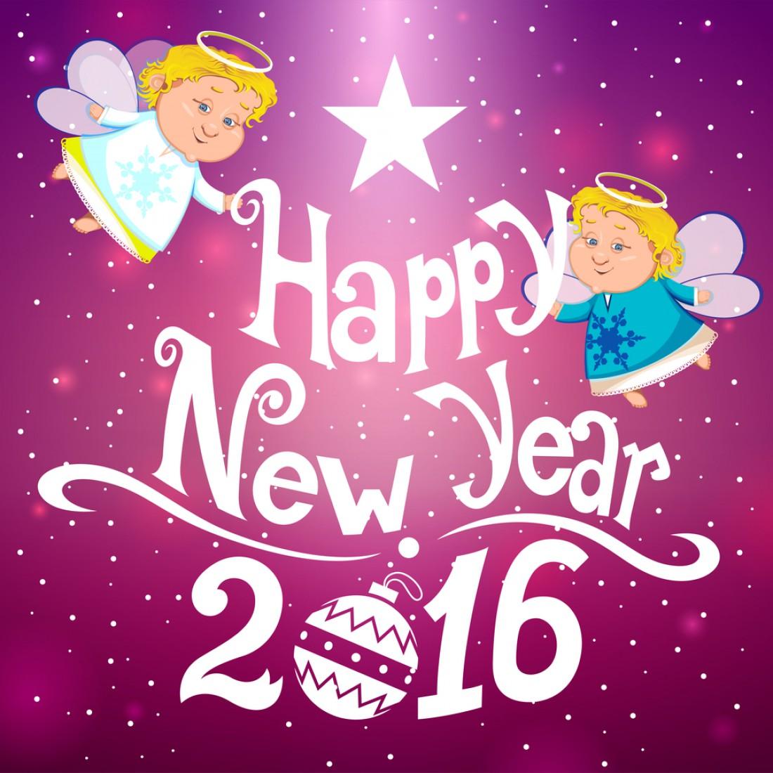 Шуточные поздравления с новым годом по знакам зодиака