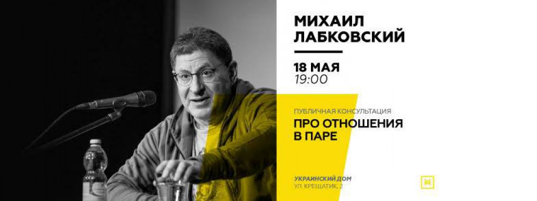 Место встреч бисексуалов в москве
