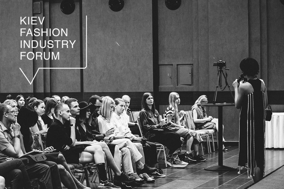 Kiev Fashion Industry Forum стартует 1 сентября