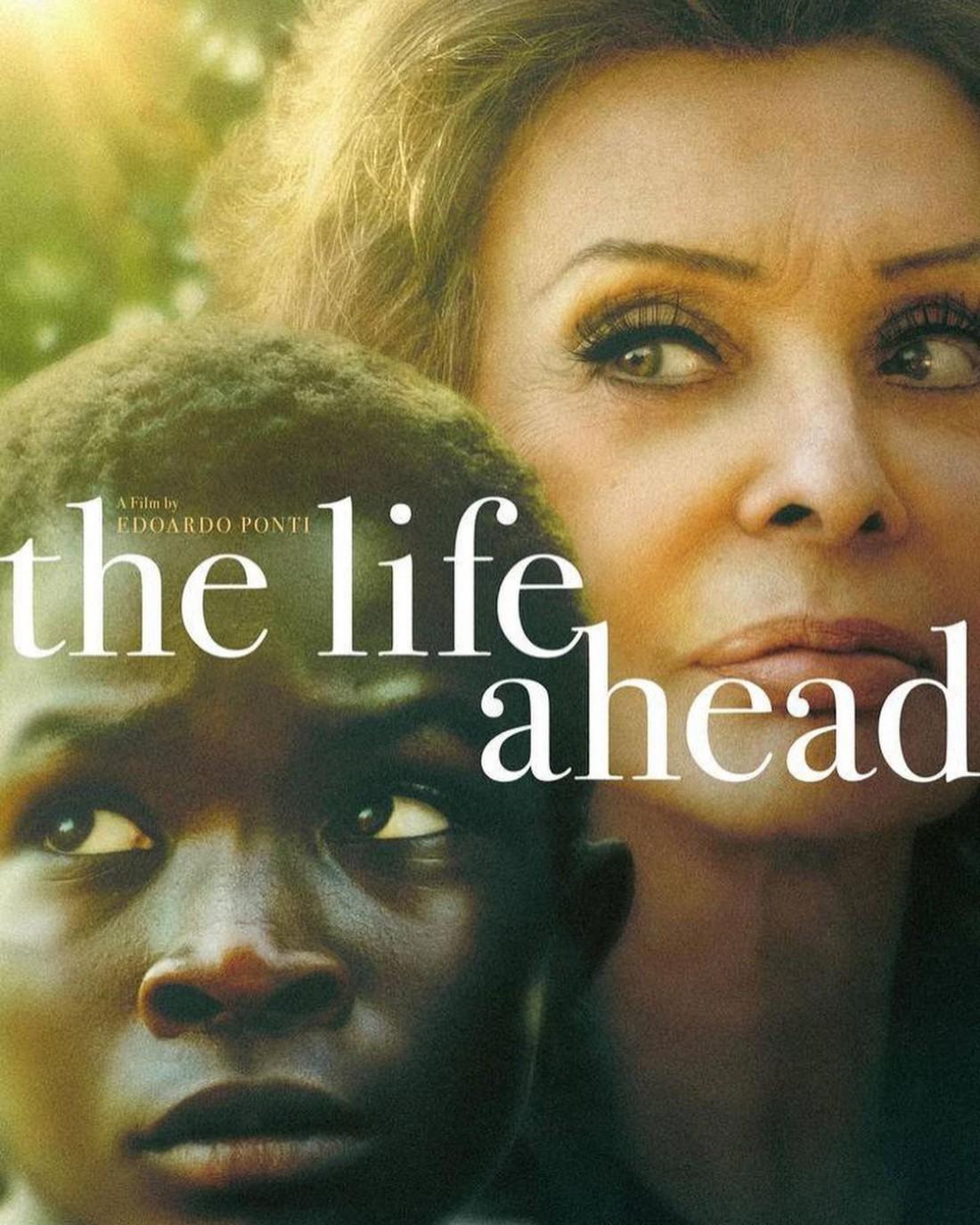 Фильм «Вся жизнь впереди» с Софи Лорен