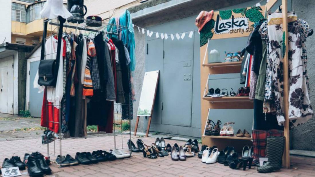 Благотворительный магазин Ласка