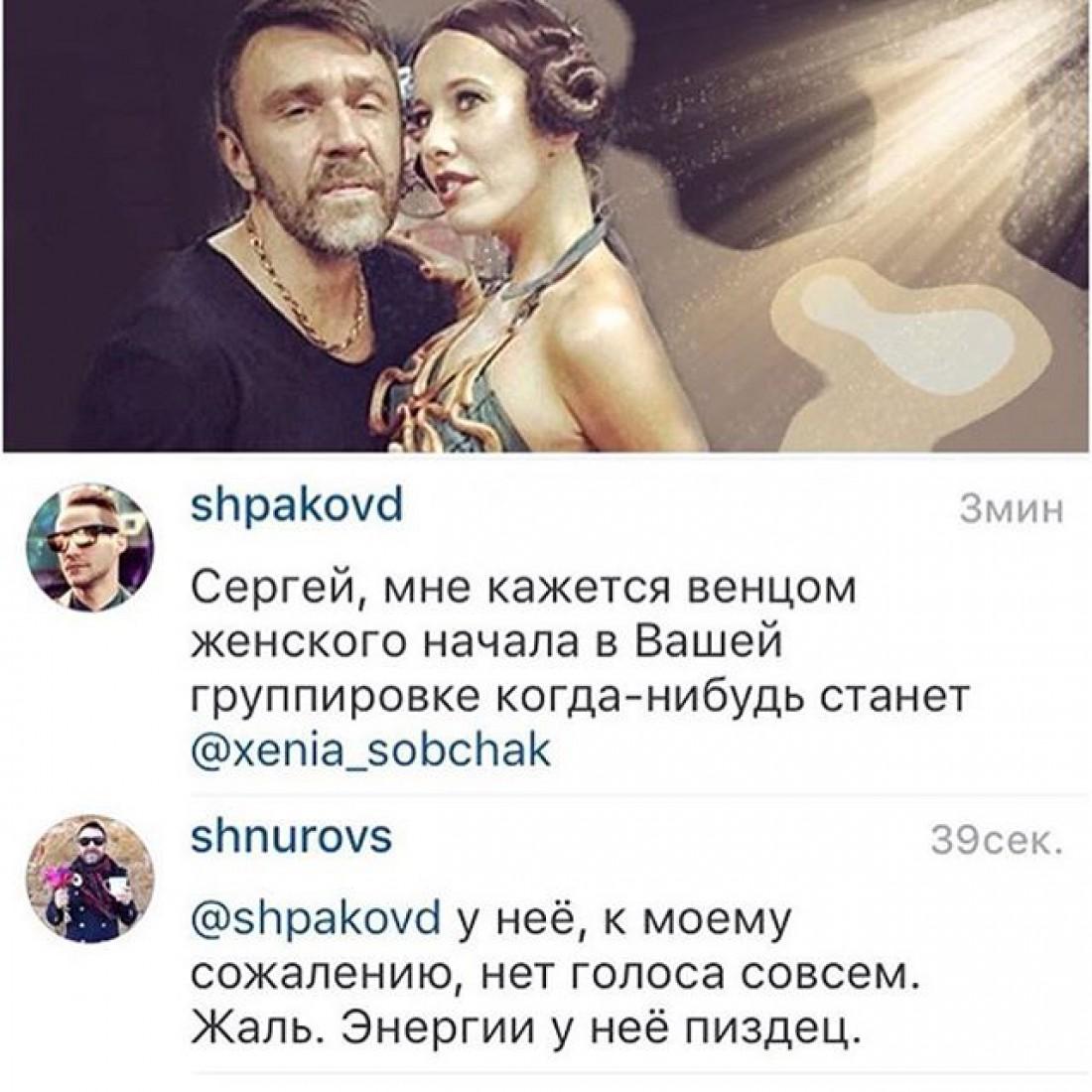 Шнуров посвятил песню подруге
