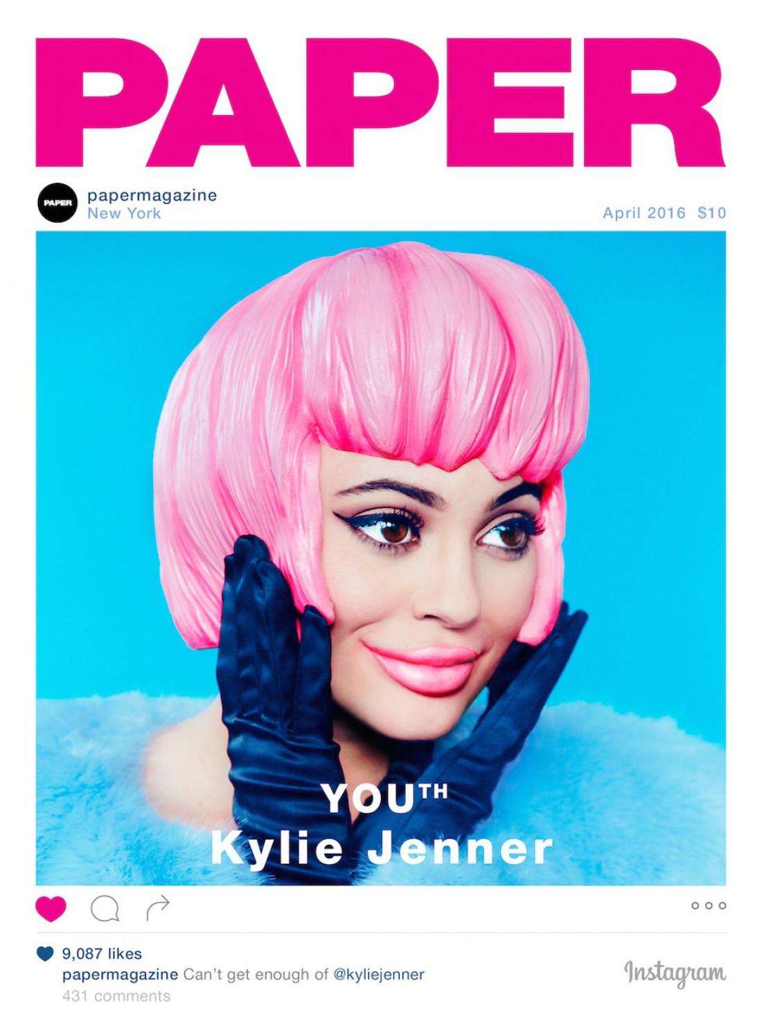Кайли Дженнер на обложке журнала Paper