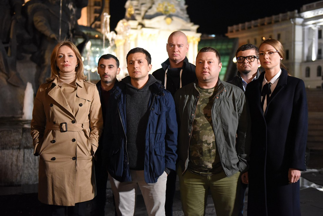 Актеры: Елена Кравец, Владимир Зеленский, Евгений Кошевой, Александр Пикалов