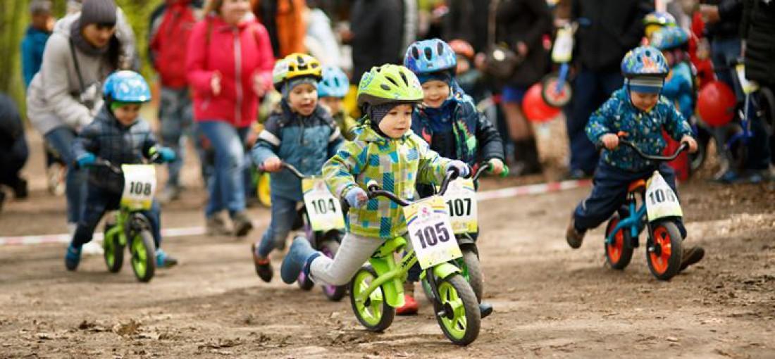 Велосоревнования для малышей Котигорошки