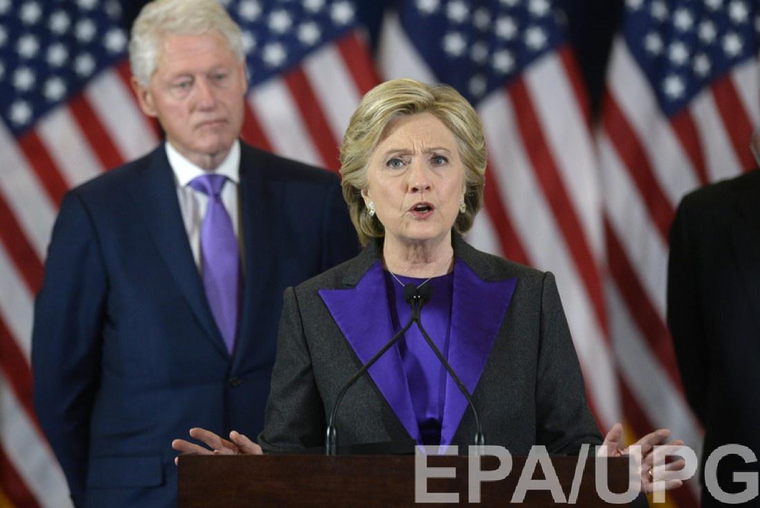 Билл Клинтон, Хиллари Клинтон