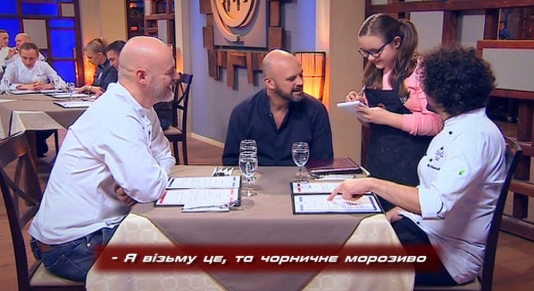 МастерШеф Діти 2 сезон онлайн: 24 выпуск